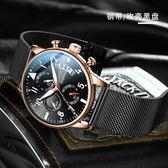 新品 新款 魅影概念全自動機械錶韓版潮流學生手錶男士石英防水男錶【熱銷88折】
