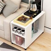 邊幾客廳角幾可移動小茶几簡約迷你沙發邊桌邊櫃床頭櫃茶桌小桌子【完美3c館】
