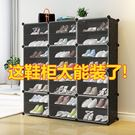 簡易防塵鞋架組裝家用經濟型多功能省空間家用家里人隔層塑料鞋櫃WY「名創家居生活館」