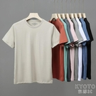 男士短袖T恤高品質新款夏裝絲光棉純色凈版圓領修身內搭上衣 快速出貨
