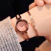 手錶送女生學生小清新女表鏈條表百搭正韓簡約休閒手鏈表