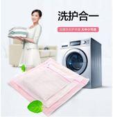 『蕾漫家』【A079】現貨-小號機洗細網衣物護洗袋洗衣袋 居家衣物襪子內衣分類清洗收納袋