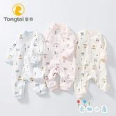 新生嬰兒連身衣秋冬純棉薄款連體衣睡衣【奇趣小屋】
