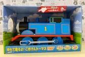 【震撼精品百貨】湯瑪士小火車_Thomas & Friends~THOMAS 眼睛會動火車玩具#14259