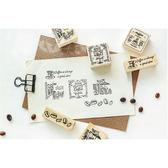 印章│印泥│咖啡時間木頭印章@露天咖啡廳咖啡座咖啡杯咖啡豆