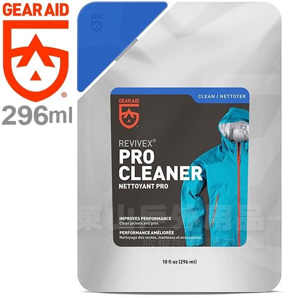 Gear Aid McNett 36299化學纖維清潔濃縮液 Revivex Pro 軟殼衣 Gore-tex外套洗潔劑/機能衣清洗劑