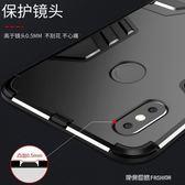 小米8se手機殼6x5x防摔mix2s硅膠note55a5c5s潮硬殼  時尚潮流