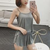 莫代爾韓版夏季性感吊帶短褲女薄款睡衣兩件套大碼春秋家居服套裝 奇妙商鋪