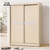 【水晶晶家具/傢俱首選】ZX0237-5依丹白橡5x6.7 尺木心板噴漆推門衣櫃