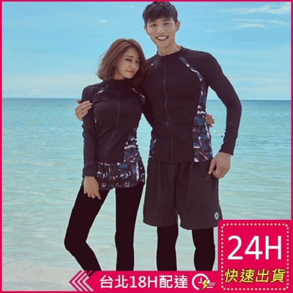 【現貨】梨卡 - 情侶款情侶泳衣女款長袖防曬五件式多件式加大尺碼潛水衣水母衣泳裝CR684
