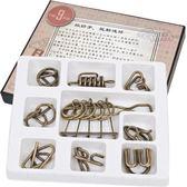 復古古銅青銅九連環益智玩具智力扣解環解扣孔明鎖魯班鎖解壓玩具