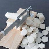 家用小型切年糕片機阿膠切肉片切肉機切中藥片切多功能切糕機igo『潮流世家』
