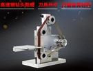 三匠微型小型迷你砂帶機DIY除銹拋光機打磨機家用磨刀臺式開刃機