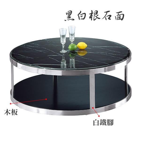 【水晶晶】CX8462-1漢堡100*100cm黑白根石面圓型大茶几