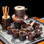 具套裝家用懶人半全自動創意石磨盤功夫泡茶器陶瓷茶壺茶杯      智能生活館