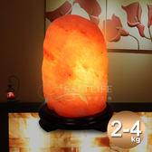 【鹽夢工場】天然精選玫瑰鹽燈2-4kg (限時宅配免運)