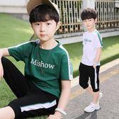 男童夏裝2018新款套裝夏季童裝中大童兒童運動短袖孩帥氣兩件套潮 易貨居