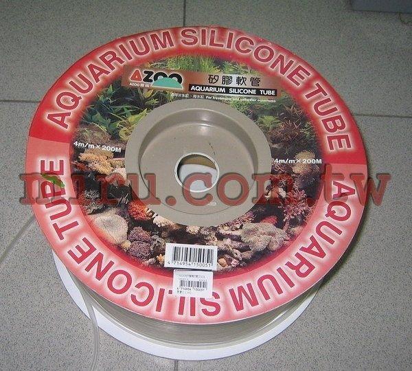 【西高地水族坊】愛族AZOO 矽膠軟管(風管)200M