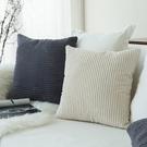 抱枕 抱枕靠墊臥室靠枕床頭沙發靠背墊辦公室腰靠純色條紋抱枕套不含芯TW【快速出貨八折鉅惠】
