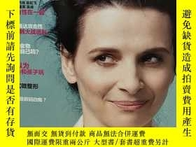 二手書博民逛書店心理罕見月刊 PSYCHOLOGIES 2012年 4月號Y34