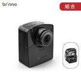 【贈防水盒】Brinno TLC2000 縮時攝影相機 原廠公司貨