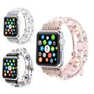 蘋果手錶錶帶apple watch 4/5代水晶瑪瑙38mm 40mm 44mm手錶錶帶iwatch 5 4 3手錶錶帶