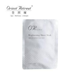 【Orient Retreat登琪爾】羽絲美白面膜 Brighten Sheet Mask 單片