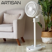 【ARTISAN】12吋3D節能風扇/循環扇 LF1202