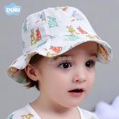 嬰兒帽子 嬰兒帽子純棉遮陽帽 小童春夏寶寶紗布漁夫帽防曬 透氣薄圓頂無熒 俏女孩