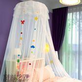 【618好康又一發】兒童 吊頂蚊帳 公主圓頂蚊帳