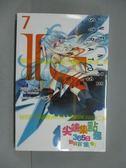【書寶二手書T6/一般小說_JID】IS(Infinite Stratos)(07)_弓弦_未拆