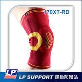 【護具】LP 170XT-RD 高彈性分級加壓針織護膝(熱火紅)
