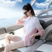 夏季新款短款防曬衣女學生服韓版薄款百搭長袖防曬衫外套潮bf   電購3C