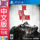 PS4 邪靈入侵(中文版)