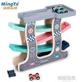 銘塔1-2-3周歲兒童玩具男孩寶寶幼兒滑翔車小汽車早教益智軌道車