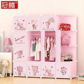 樹脂衣櫃兒童衣柜卡通經濟型簡易衣柜塑料組合收納柜子女孩布衣櫥wy【快速出貨八折優惠】