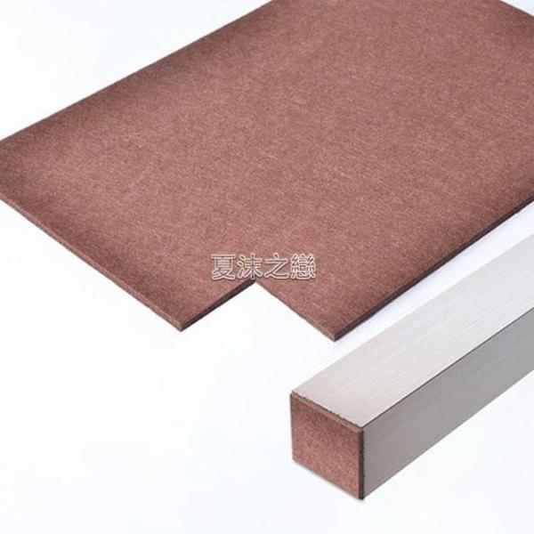 紅木家具腳墊片防劃地板保護桌椅防磨墊自粘靜音貼椅子桌腳墊腳套