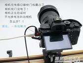 索尼微單可以充電快門線1.6米RX100M2M3/A7R/A7S A77A6000A5100  雙十二全館免運