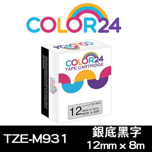 【COLOR24】for Brother TZ-M931 / TZe-M931 銀底黑字相容標籤帶(寬度12mm)