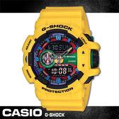 CASIO 卡西歐 手錶專賣店 GA-400-9A G-SHOCK 橡膠錶帶 黃 LED照明 抗磁 整點響報