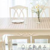桌墊 軟玻璃加厚防水防燙透明PVC桌墊