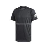 adidas 短袖T恤 FreeLift Tee 黑 白 男款 運動休閒 【PUMP306】 DZ7366