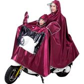 雨衣中南母子雙人三人雨衣電動車電瓶車摩托車加厚加大自行車防水雨披 【免運】