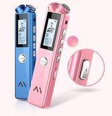 錄音筆-專業高清降噪微型迷你學生取證超長可愛記錄筆mp3