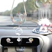 汽車掛件 一鹿平安汽車掛件車載後視鏡掛飾吊墜車內可愛小鹿小清新飾品男女