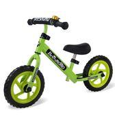 兒童平衡車學步車2-6歲學行童車德國滑行無腳踏兩輪自行車WY 雙十二85折