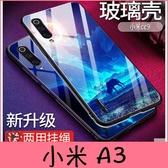 【萌萌噠】Xiaomi 小米 A3 日韓創意男女潮流保護殼 全包軟邊 鋼玻璃背板 手機殼 手機套 掛繩