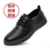 春夏季廚師鞋男廚房鞋子透氣黑色工作皮鞋男全省全管免運