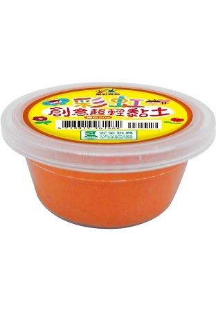 彩虹創意超輕黏土/單色罐裝:橘色