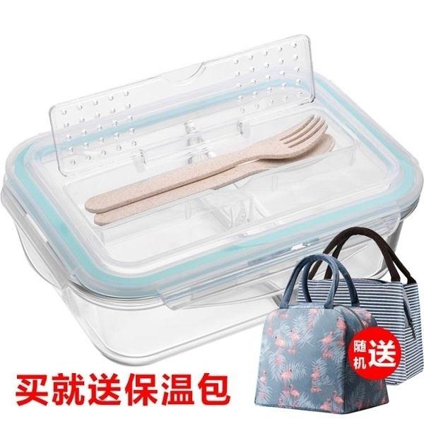 玻璃飯盒便當盒男學生韓版分格玻璃保鮮盒密封碗帶蓋微波爐飯盒女